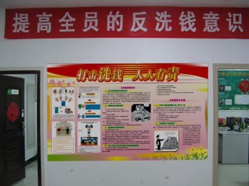 保险小组pk手绘海报